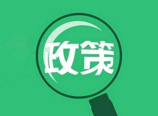 """中共中央、国务院四个""""最严""""部署食品安全 要求大力发展冷链物流"""