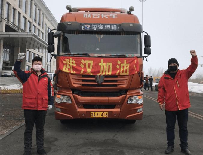 爱心不断!百世集团从东北免费运输450万元人参物资送武汉