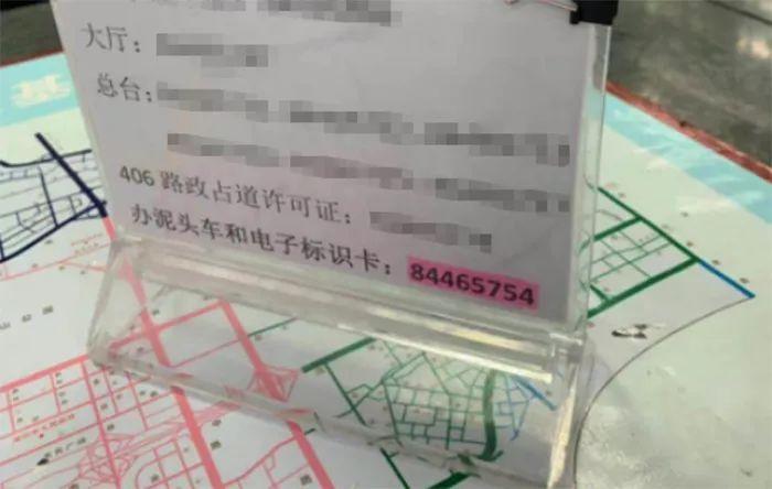被罰款的新能源物流車 說好的深圳不限行呢
