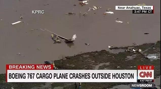 重磅!亚马逊货机坠毁,无人生还!事发前正在送货!