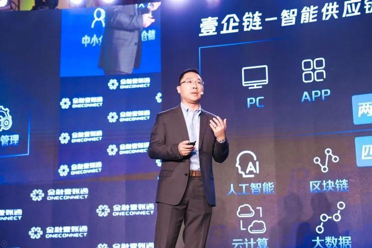 壹账通发布智能供应链金融平台,主攻5大技术应用场景
