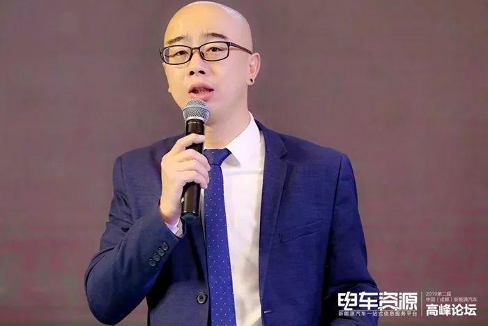 顺丰郑伟志:新能源物流车定制化与换电模式