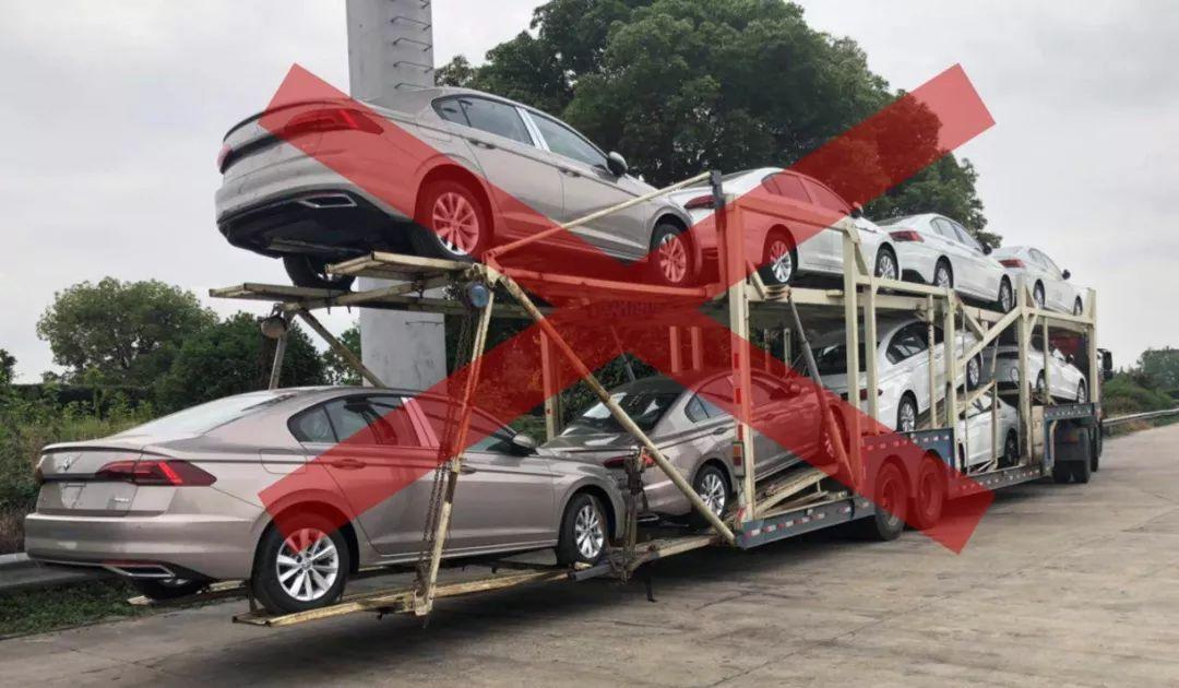 治超动态丨交通运输部、公安部、工信部联合在京召开汽车生产企业整车物流运营座谈会