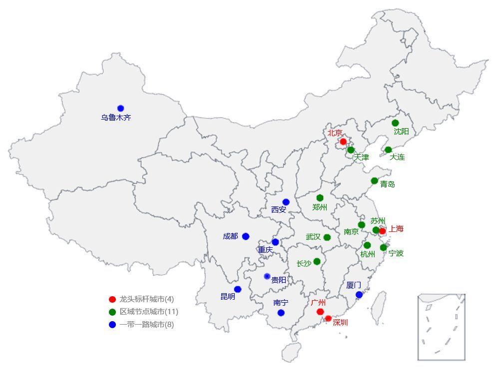 2018中国城市物流技术发展报告重磅发布(附下载地址)