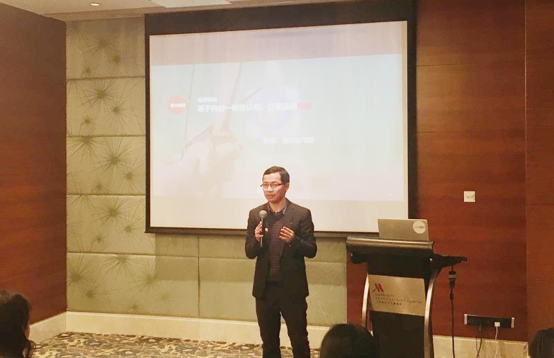 物流品牌高管沙龙   多角度构建营销体系