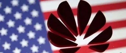 外媒:美国封杀华为严重升级贸易战