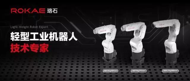2018年上半年类kiva机器人出货超7000台