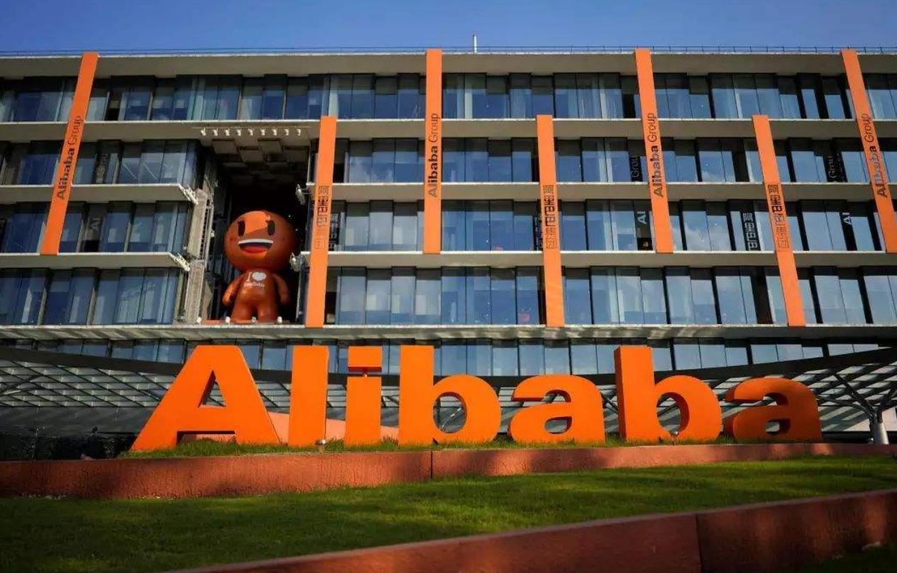 阿里巴巴披露赴港招股书:马云持股6.1%,天猫和淘宝收入占比超六成