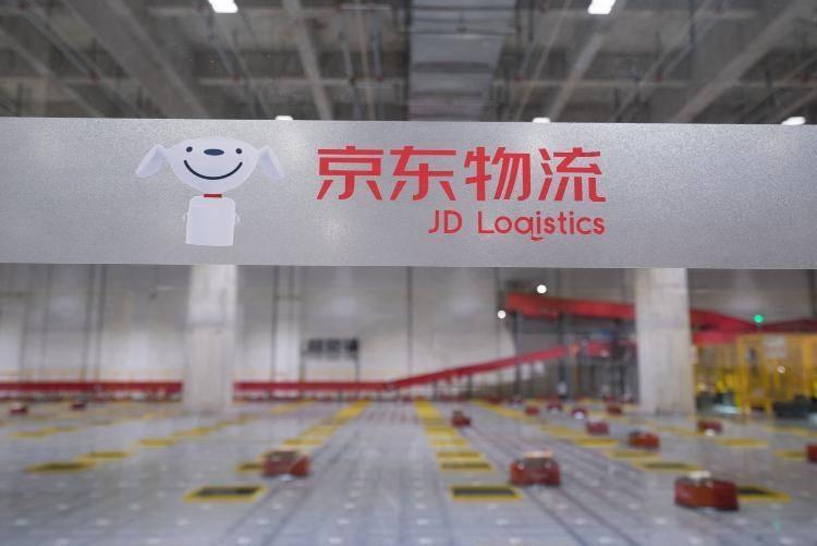 京东供应链金融全梳理