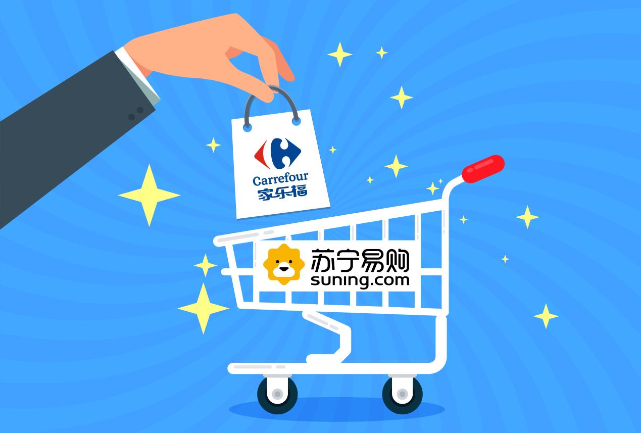 苏宁易购宣布48亿收购家乐福中国80%股权
