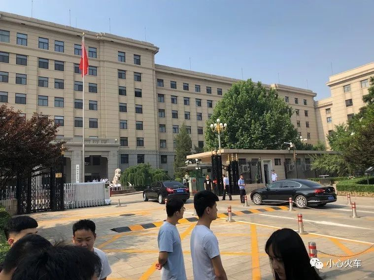 中铁总更名国家铁路集团有限公司 陆东福任董事长
