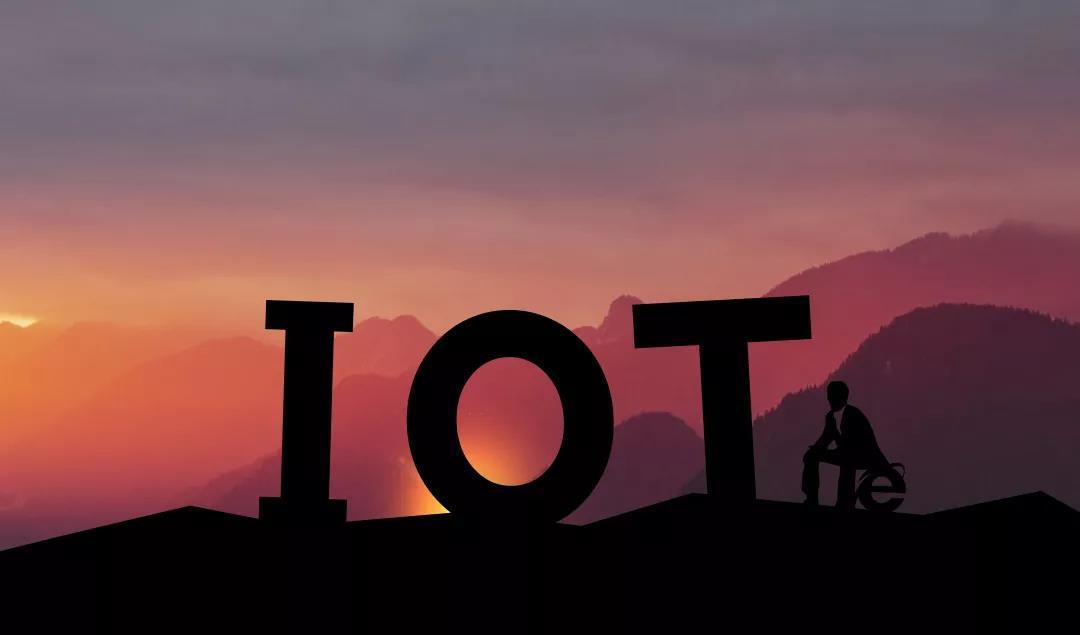 【白皮书】如何利用物联网提升全球供应链效率?