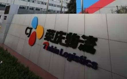 CJ荣庆物流企业宣传片