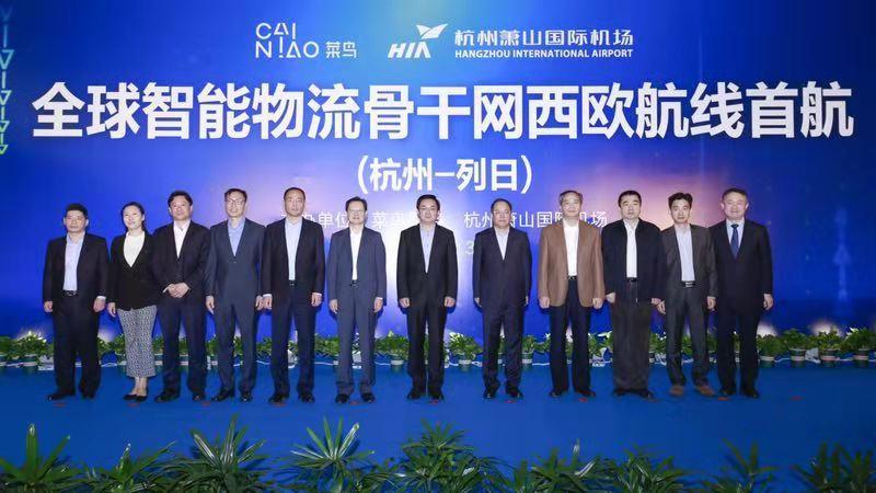 菜鸟联合中国外运开通西欧航线  天猫双11前再添跨境通道