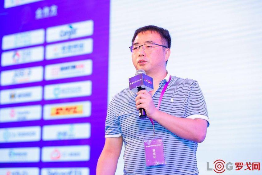 嘉吉姜青林:再过10年,合同物流这个名词将没有人提了!