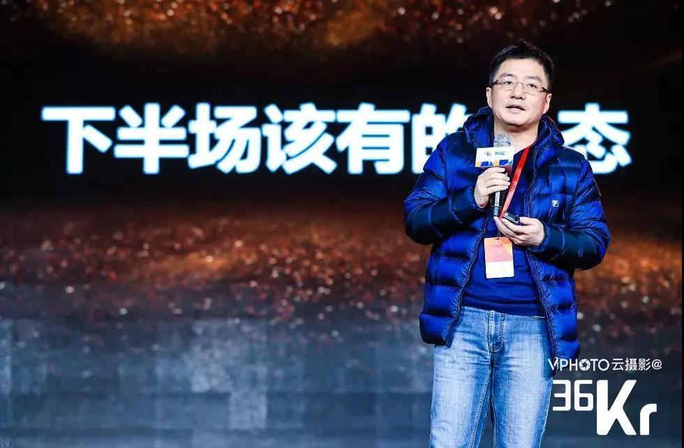 美团王慧文:除了阿里,新经济公司的组织能力都不过关