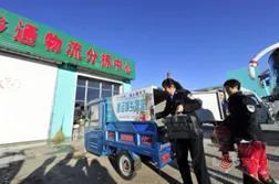 全国城乡高效配送典型案例——黑龙江省齐齐哈尔市富裕县客运城乡物流有限公司