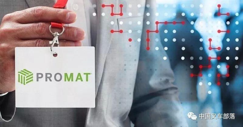 沃噢,创新的ProMAT(附《2018年度行业报告-跨越,迈向下一个供应链创新》下载)
