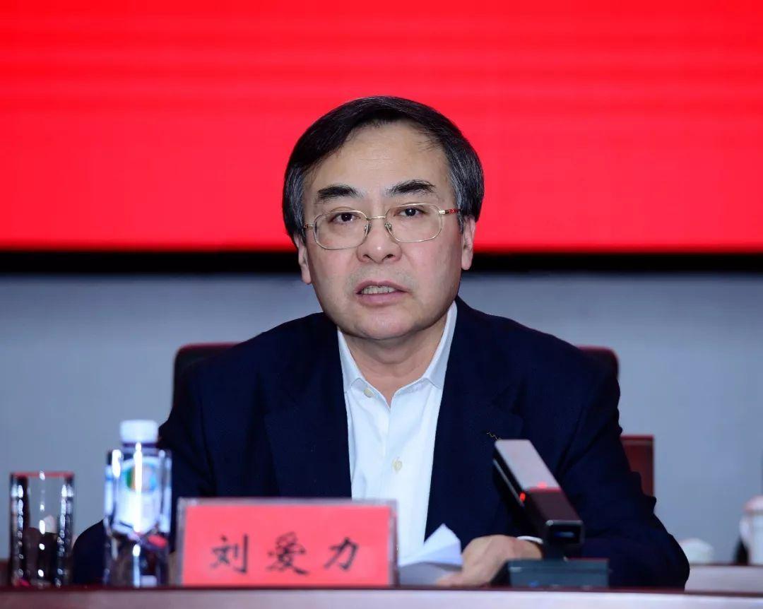 """将中国邮政打造成为行业的""""国家队""""!刘爱力董事长在2019年中国邮政集团公司工作会议上这样强调!"""