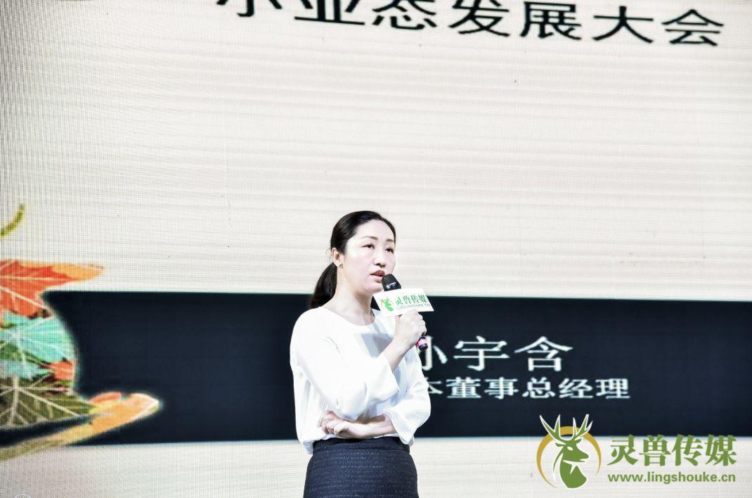 IDG资本孙宇含解析生鲜赛道9种模式