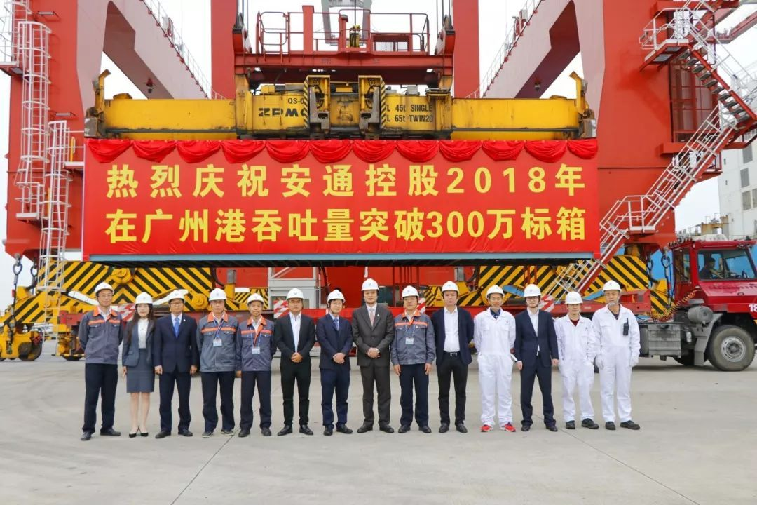 再创新高,安通控股在广州港集装箱吞吐量突破300万标箱!