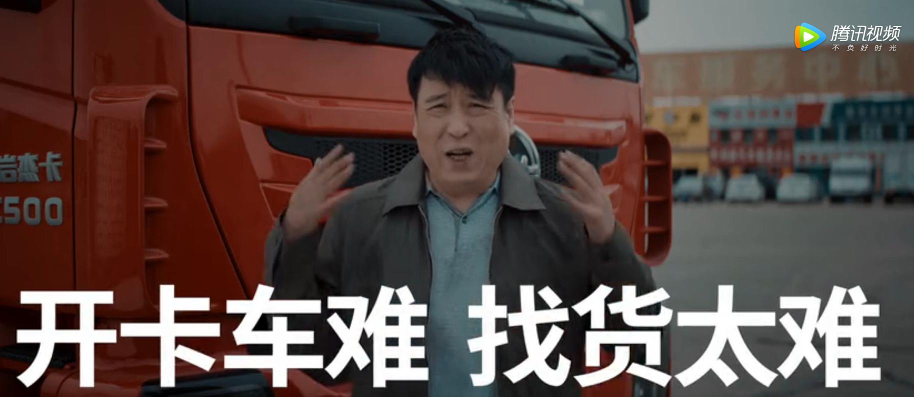 G7网络货运,如何让司机、货主、财务不再难?