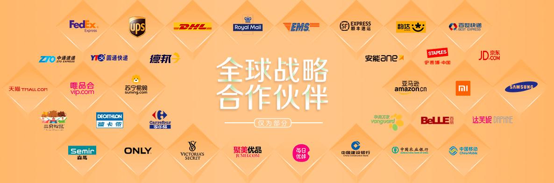 快递物流包装提供商天元集团过会成功,拟募集资金4.6亿元