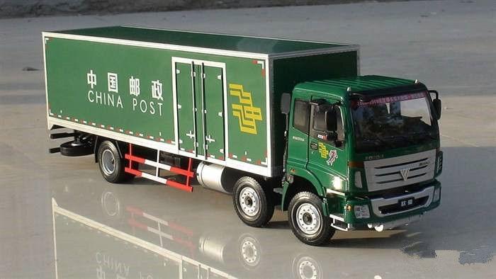 中国邮政与雅戈尔集团深化合作
