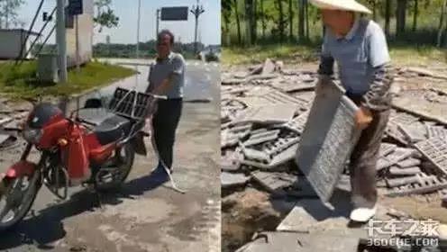 從村民哄搶井蓋事件說起,貨車側翻該如何保護貨物