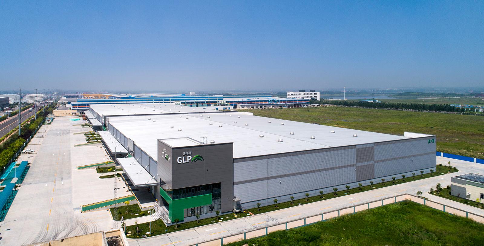 6亿美元!安联携手普洛斯在中国及日本投资物流资产