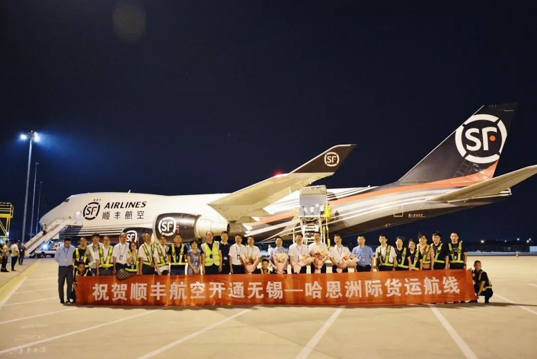 """顺丰""""空中皇后""""B747洲际航线首航入欧,打造全球空运供应链网"""