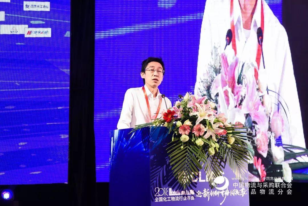 运输结构调整下的化工物流机遇与挑战北京交通大学交通运输学院副教授 张晓东