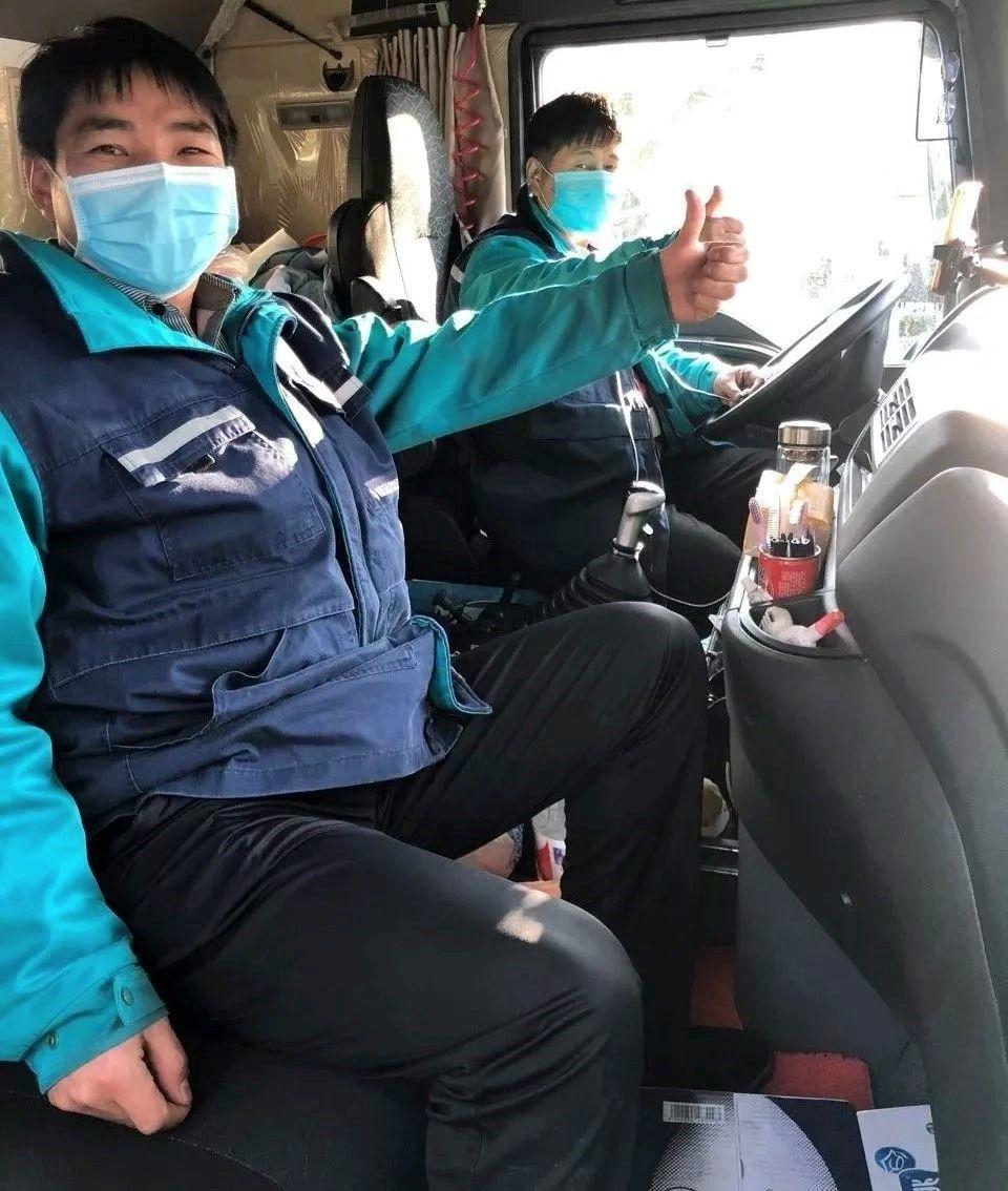 106号 能运物流-李东国、张宇飞——2020最美逆行大爱司机