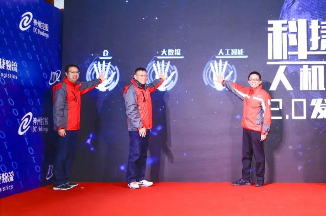 刚刚!中国物流界领先黑科技重磅发布!