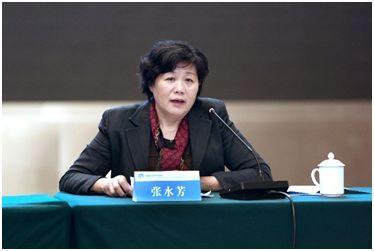张水芳:新时代新期盼新路径