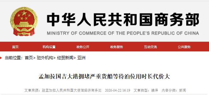 突发!赫伯罗特旗下两艘箱船船员感染新冠!吉大港取消对中国船只14天检疫靠港限制
