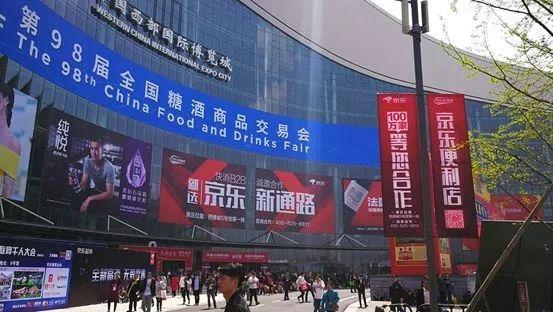 京东新通路大力整合仓配资源,进军餐饮B2B,意味着什么?