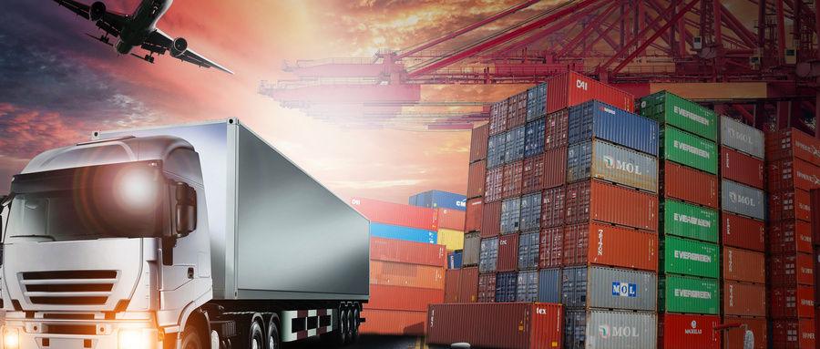 打造國家級物流信息基礎設施 支撐物流領域交通強國建設