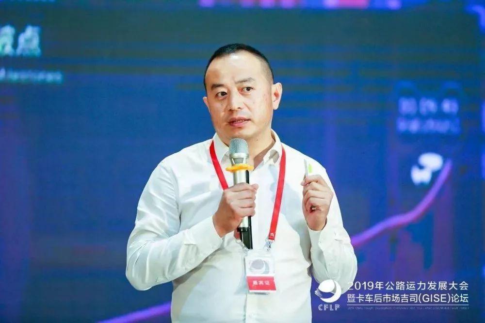 刘金华:数字化赋能改善传统产业供应链痛点的实践