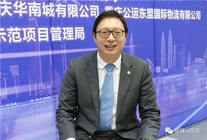 谯智毓:连接欧洲与东盟的国际物流大通道是这样建成的