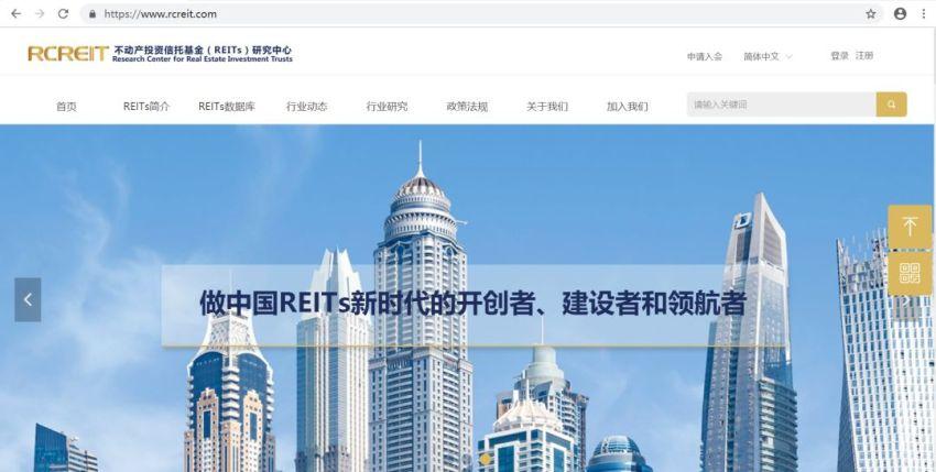 重磅发布丨2018年中国REITs研究报告