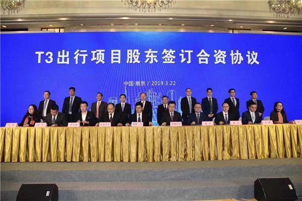 阿里腾讯苏宁等与多家主机厂联姻 共同出资组建新能源出行公司
