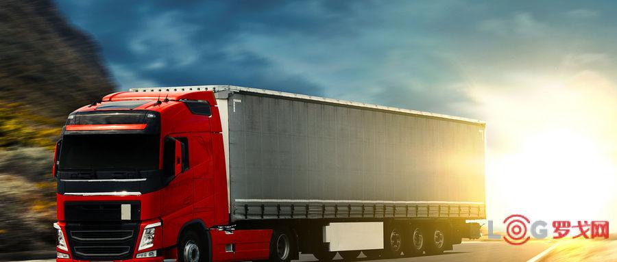 网络货运标配:实时行驶轨迹数据全覆盖
