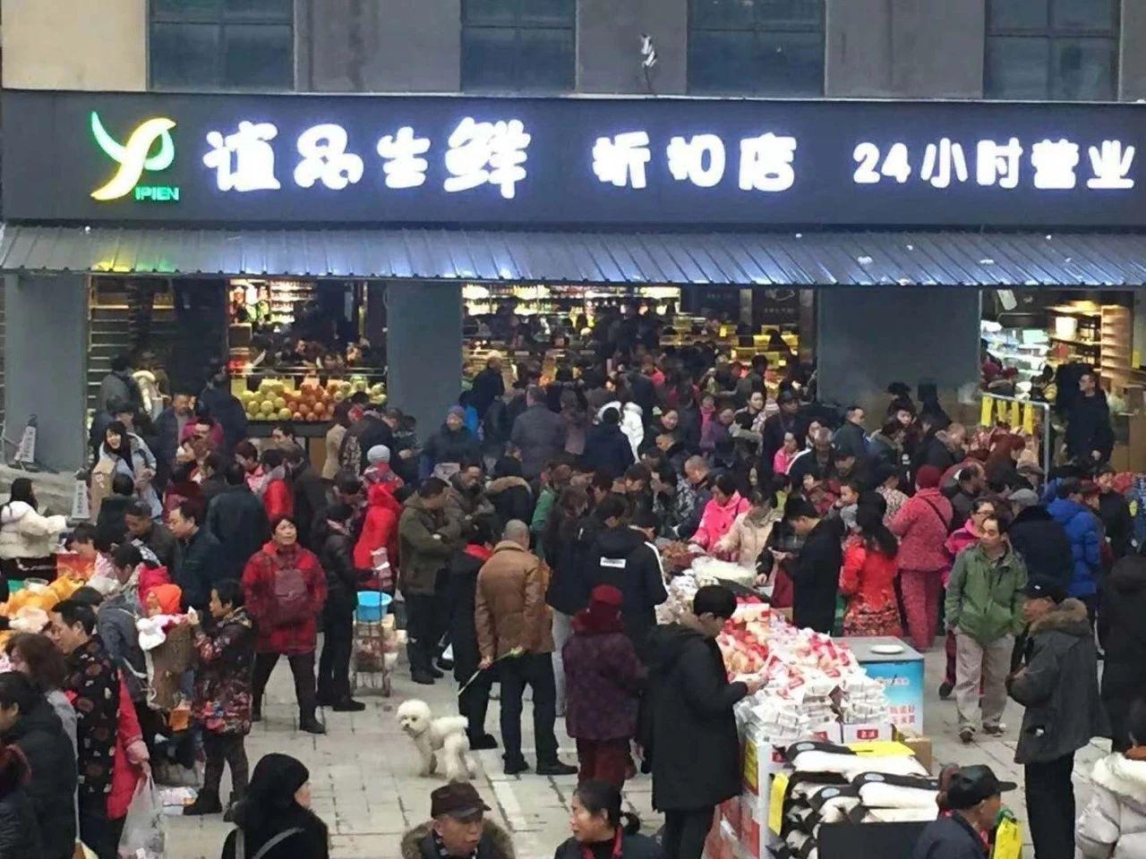 谊品生鲜江建飞:合肥线上月交易额超2000万,跟永辉MINI有差异