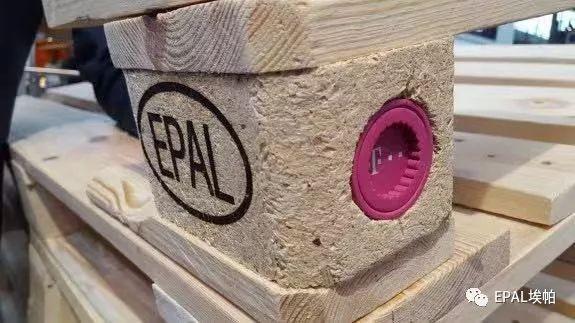 EPAL智能托盘投入使用