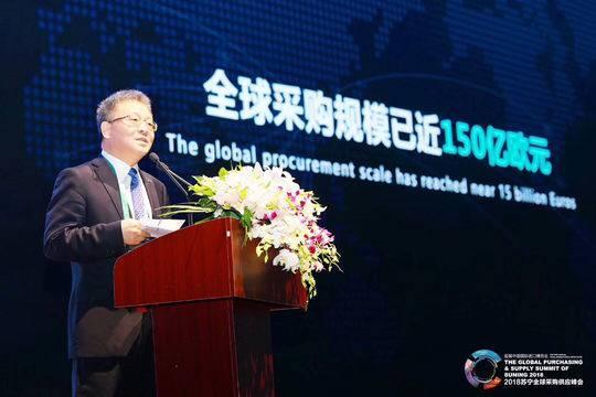 苏宁孙为民:苏宁全球采购规模近150亿欧元