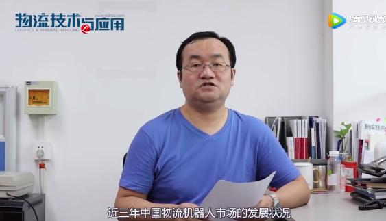 近三年中国物流机器人(AGV)市场分析(上)