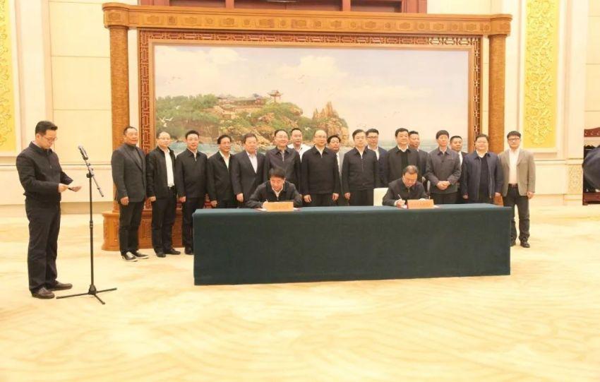 国家邮政局与河北省人民政府签署战略合作协议  喻?#31616;?#33891;事长等见证签约