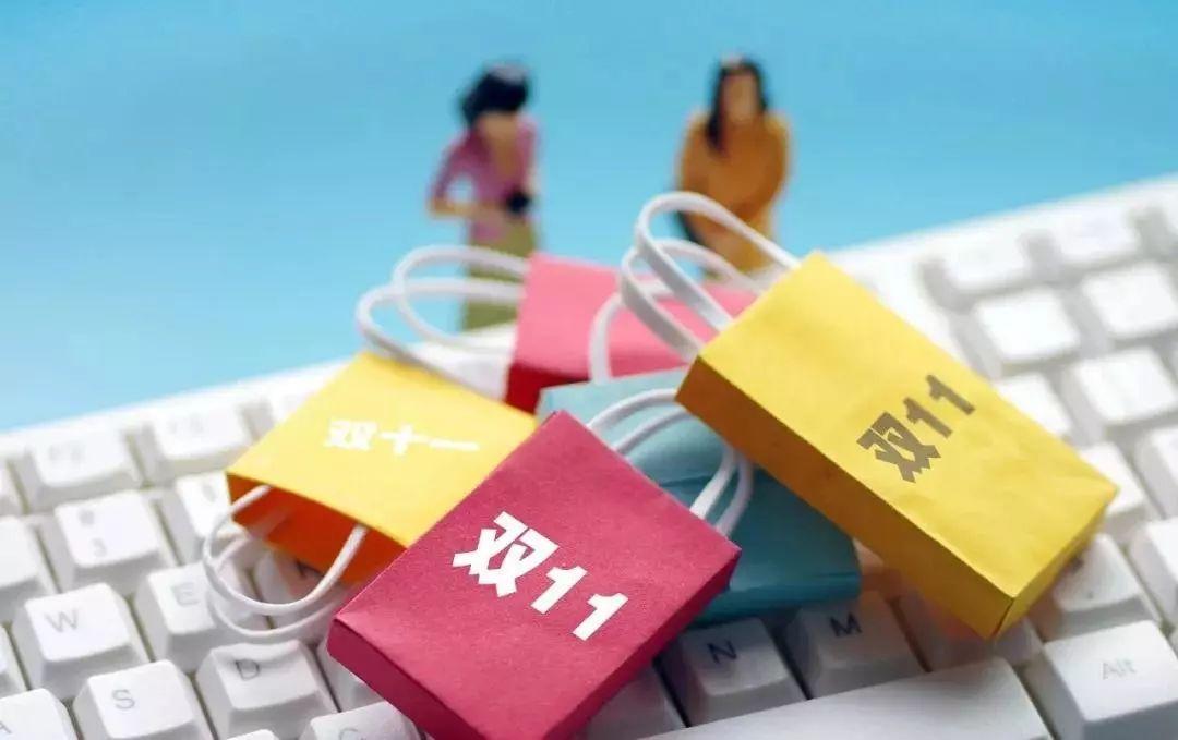 """""""双11""""期间,全国共处理(邮)快件18.82亿件"""