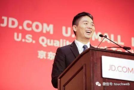 刘强东成立新公司,但法人不是他自己